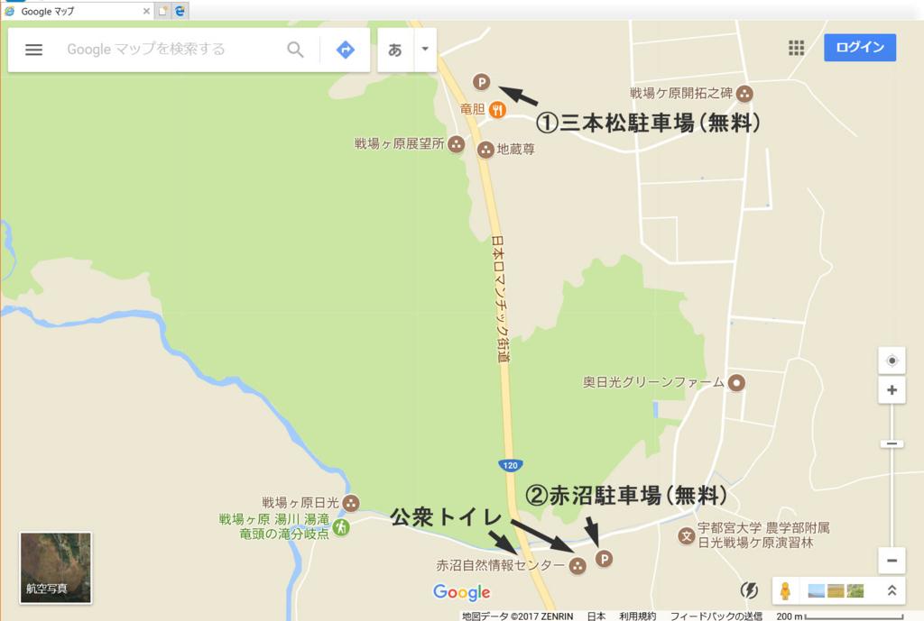 f:id:hoshi-hana:20171018220916j:plain