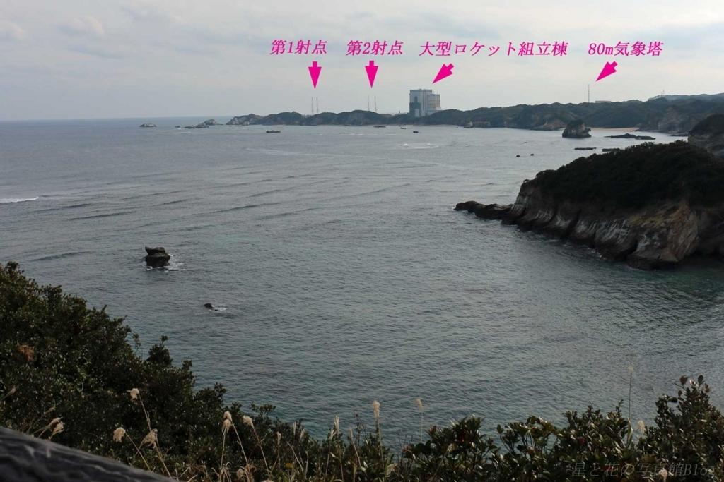 f:id:hoshi-hana:20171226010241j:plain