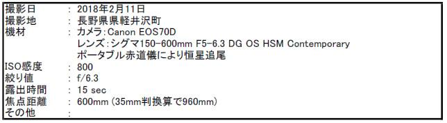 f:id:hoshi-hana:20180227120324j:plain