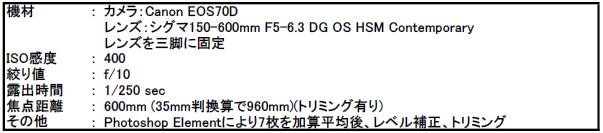 f:id:hoshi-hana:20180318191244j:plain