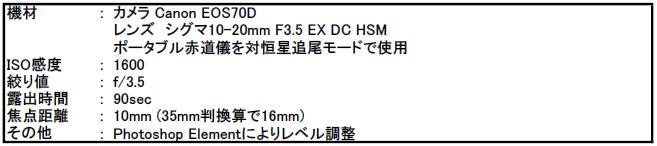 f:id:hoshi-hana:20190115234200j:plain
