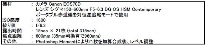 f:id:hoshi-hana:20190115234250j:plain