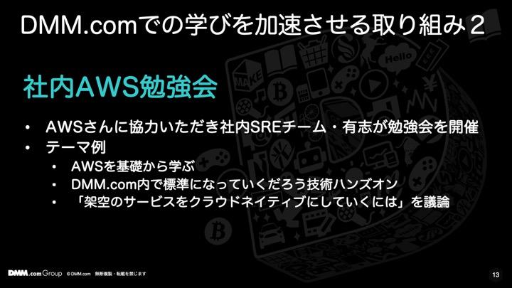 f:id:hoshi-hitomi:20190624171827j:plain