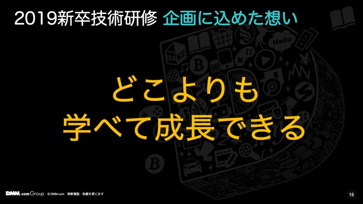 f:id:hoshi-hitomi:20190624171842j:plain