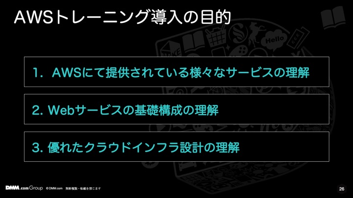 f:id:hoshi-hitomi:20190624171956j:plain