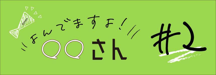 f:id:hoshi-hitomi:20191113114116j:plain