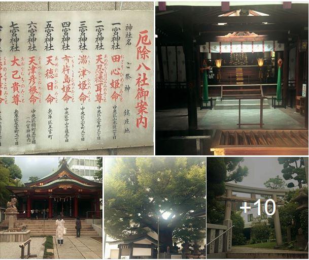f:id:hoshi-no-shizuku-rokko:20170126200859j:plain