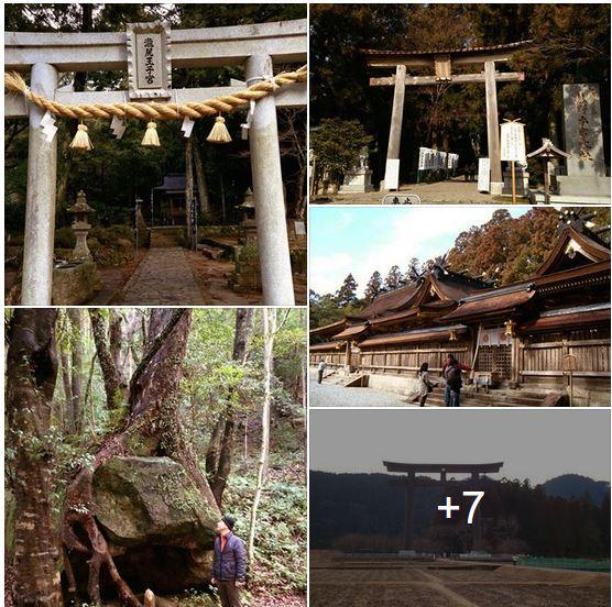 f:id:hoshi-no-shizuku-rokko:20170128122246j:plain