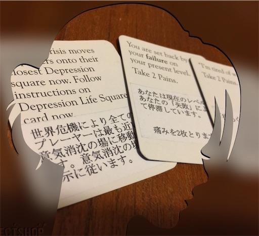 f:id:hoshi-no-shizuku-rokko:20170207140505j:image