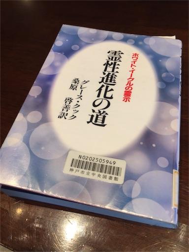 f:id:hoshi-no-shizuku-rokko:20170313124352j:image