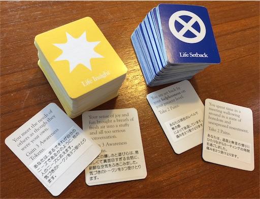 f:id:hoshi-no-shizuku-rokko:20170426163728j:image