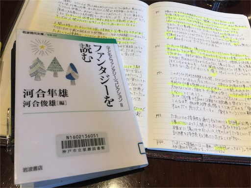 f:id:hoshi-no-shizuku-rokko:20170804105916j:image