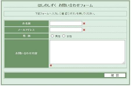 f:id:hoshi-no-shizuku-rokko:20171006203241j:plain