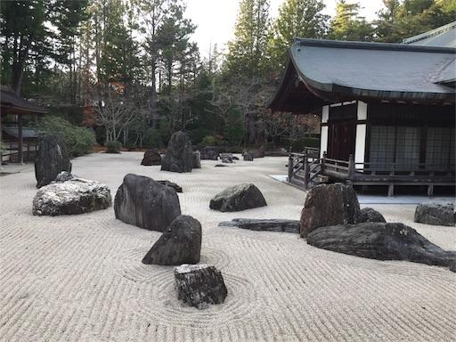 f:id:hoshi-no-shizuku-rokko:20171124224920j:image