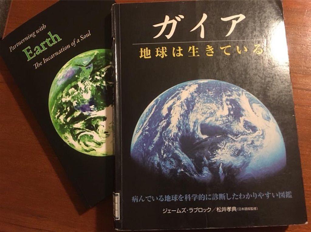 f:id:hoshi-no-shizuku-rokko:20180210233341j:image
