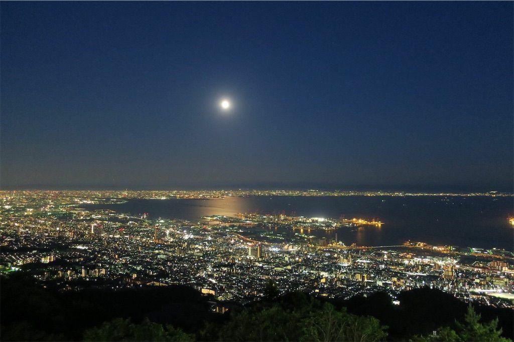 f:id:hoshi-no-shizuku-rokko:20180222105003j:image