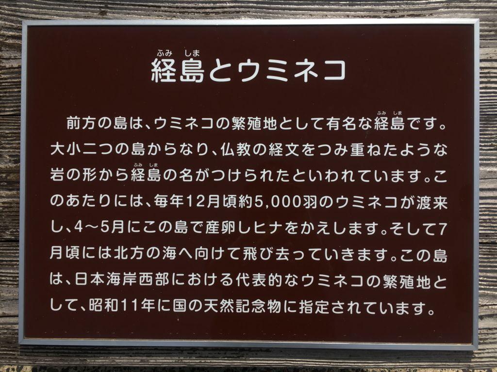 f:id:hoshi-no-shizuku-rokko:20180527220246j:plain