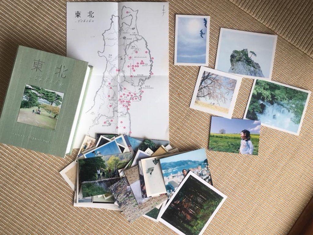 f:id:hoshi-no-shizuku-rokko:20180627162409j:image