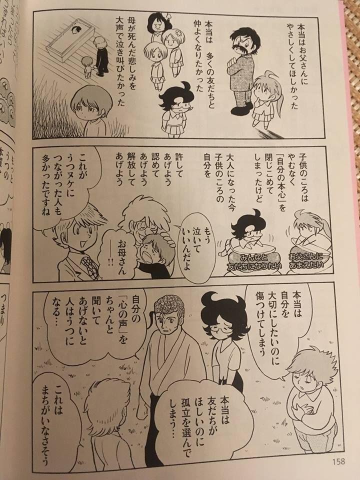 f:id:hoshi-no-shizuku-rokko:20180814145939j:plain