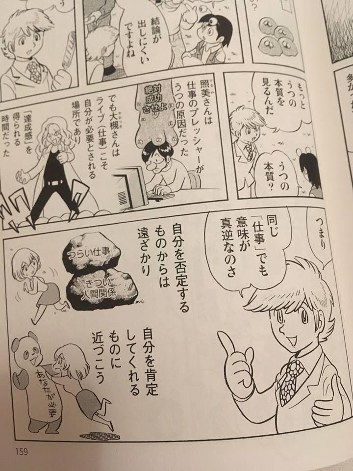 f:id:hoshi-no-shizuku-rokko:20180814145951j:plain