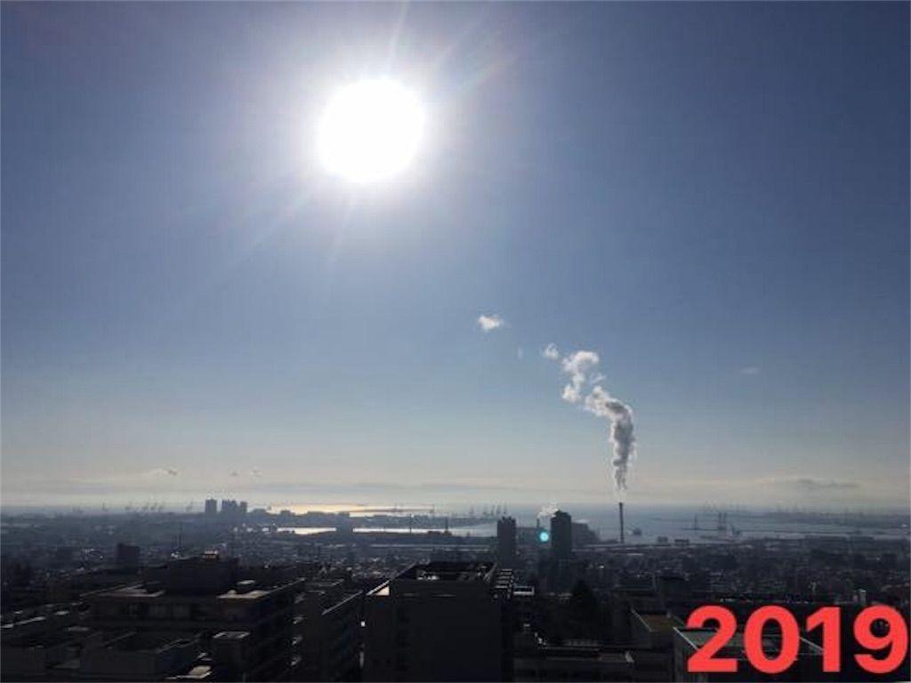 f:id:hoshi-no-shizuku-rokko:20190101183304j:image