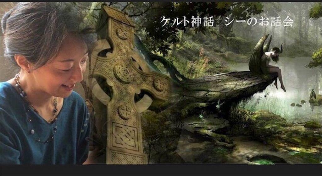 f:id:hoshi-no-shizuku-rokko:20190901223017j:image