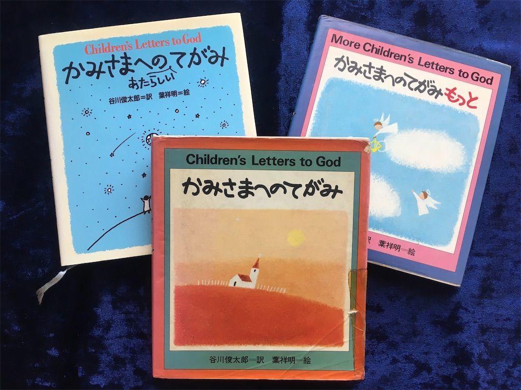 f:id:hoshi-no-shizuku-rokko:20200504140336j:image