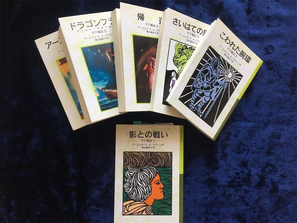 f:id:hoshi-no-shizuku-rokko:20200504140503j:image