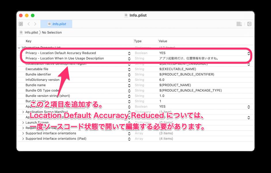 f:id:hoshi0523:20201206120855p:plain