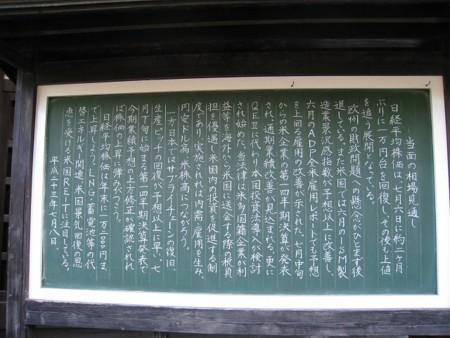 f:id:hoshi_bushi:20110819015645j:image