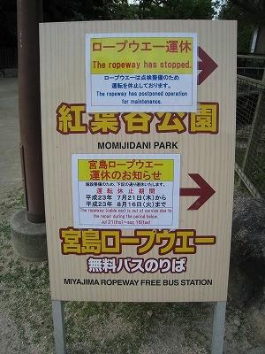 f:id:hoshi_bushi:20110823021659j:image:left