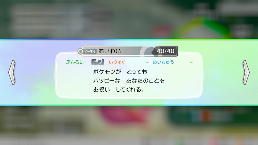 f:id:hoshi_dachi3:20190211175540j:image