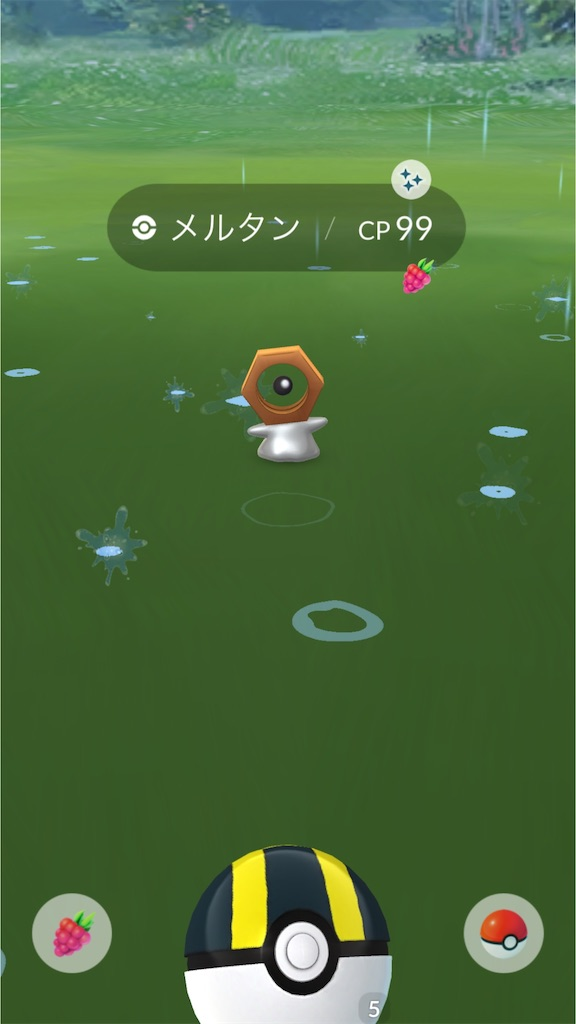 f:id:hoshi_dachi3:20190501144120j:image