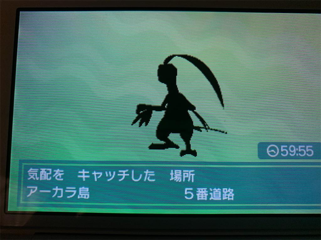 f:id:hoshi_dachi3:20190525201349j:image