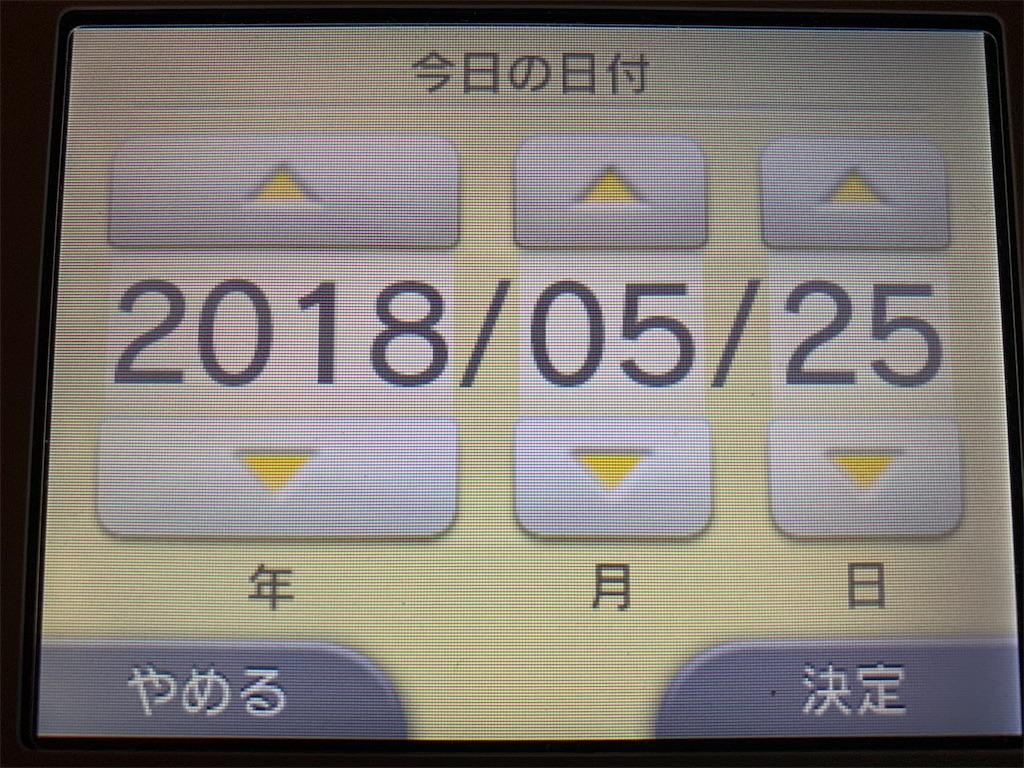 f:id:hoshi_dachi3:20190525201503j:image