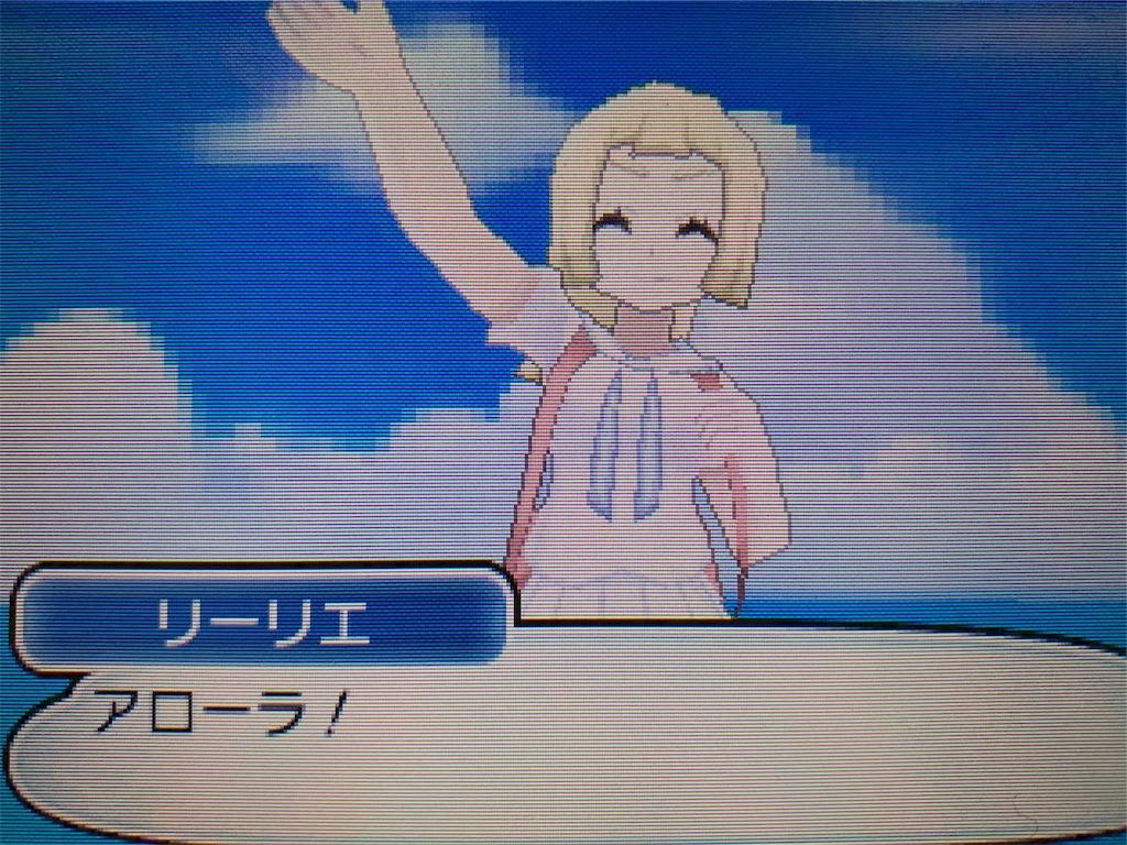 f:id:hoshi_dachi3:20190804183647j:image