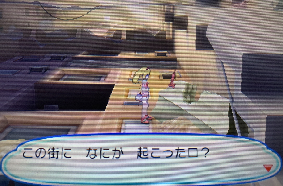 f:id:hoshi_dachi3:20190919165437j:plain