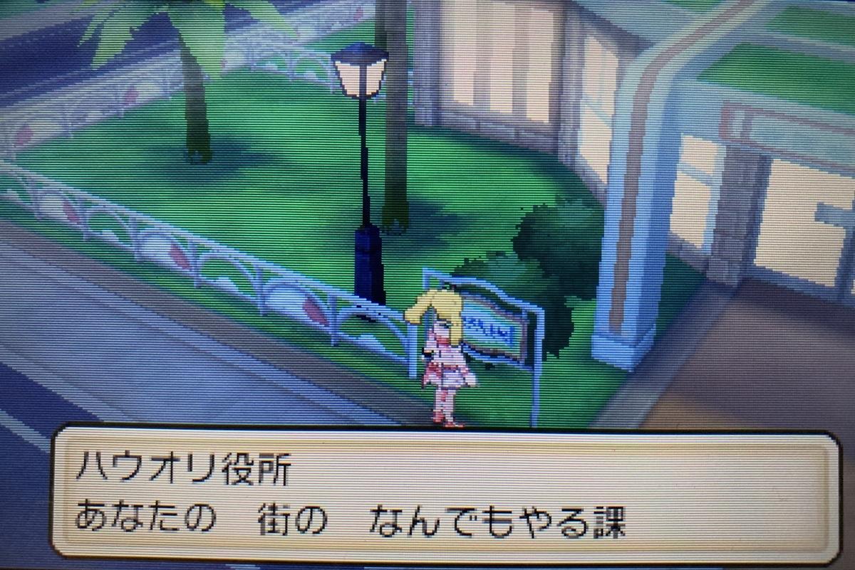 f:id:hoshi_dachi3:20190919174712j:plain