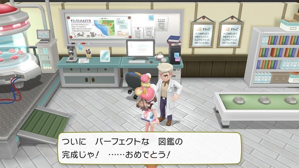 f:id:hoshi_dachi3:20190920162523j:image