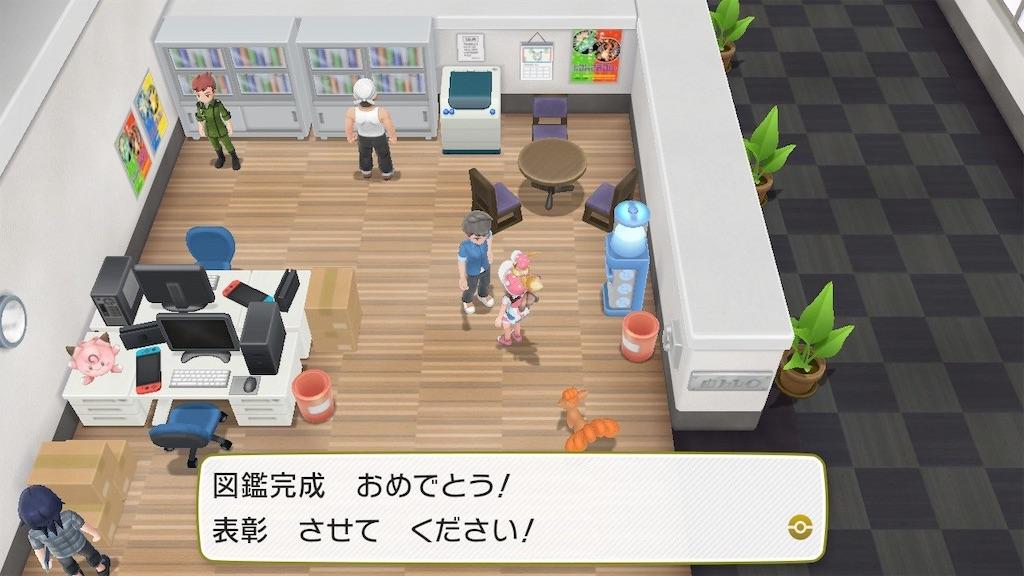 f:id:hoshi_dachi3:20190920162652j:image