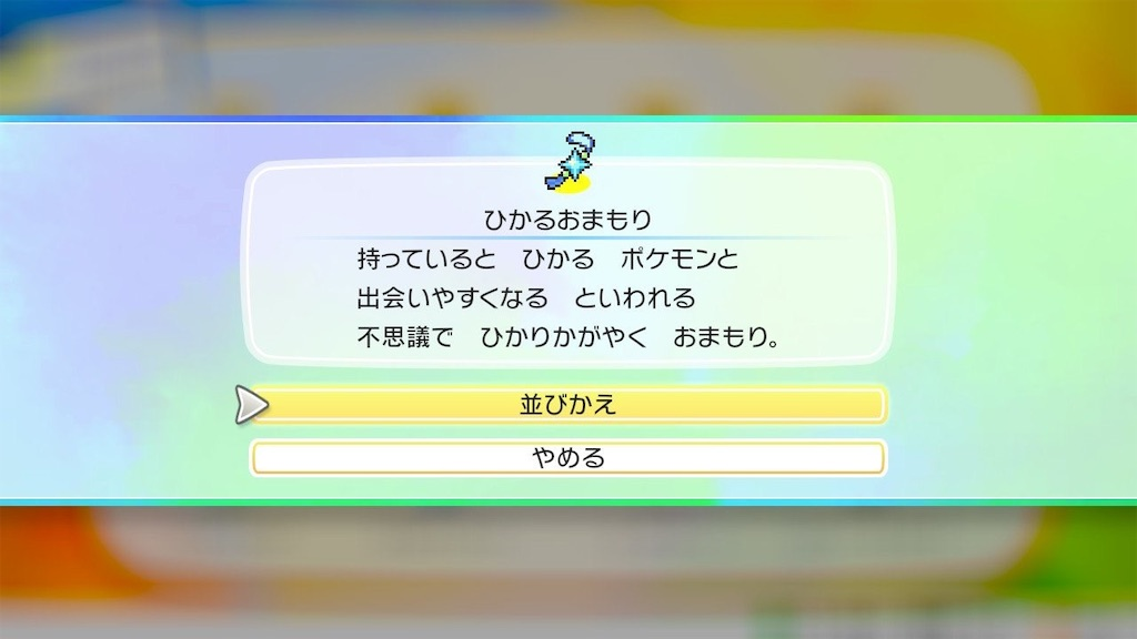 f:id:hoshi_dachi3:20190920162746j:image
