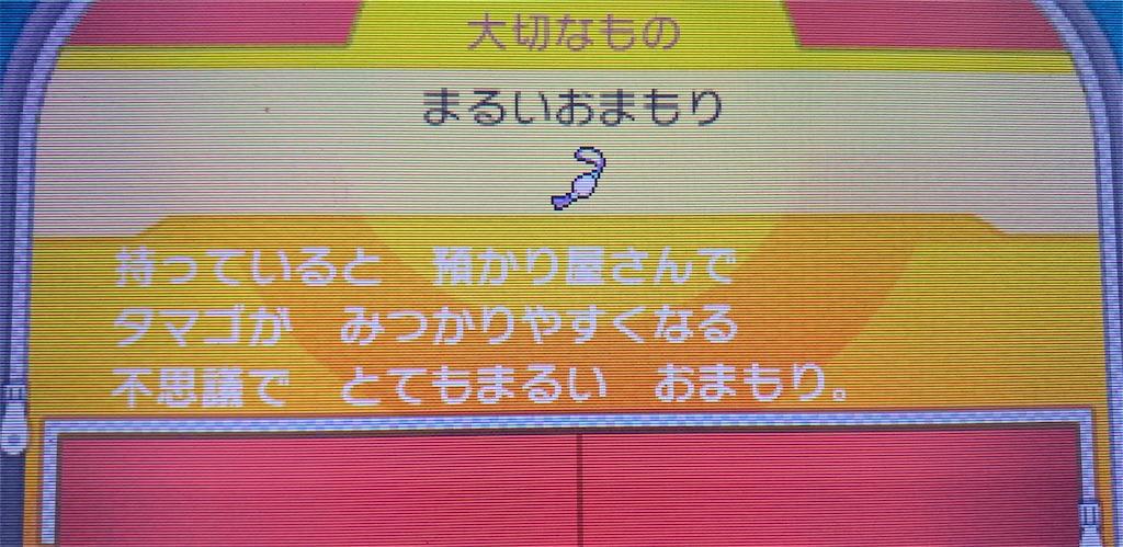 f:id:hoshi_dachi3:20190921112244j:image