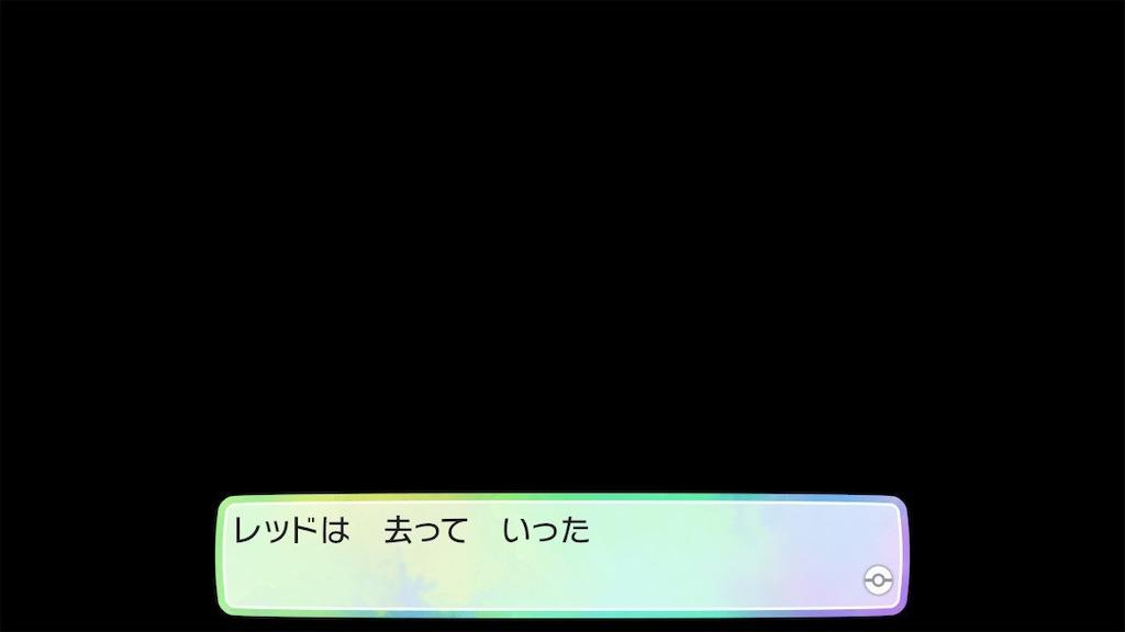 f:id:hoshi_dachi3:20190923113530j:image