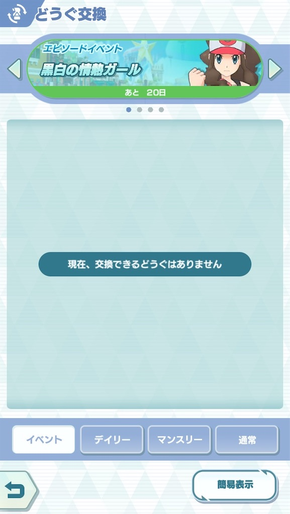 f:id:hoshi_dachi3:20191003165357j:image