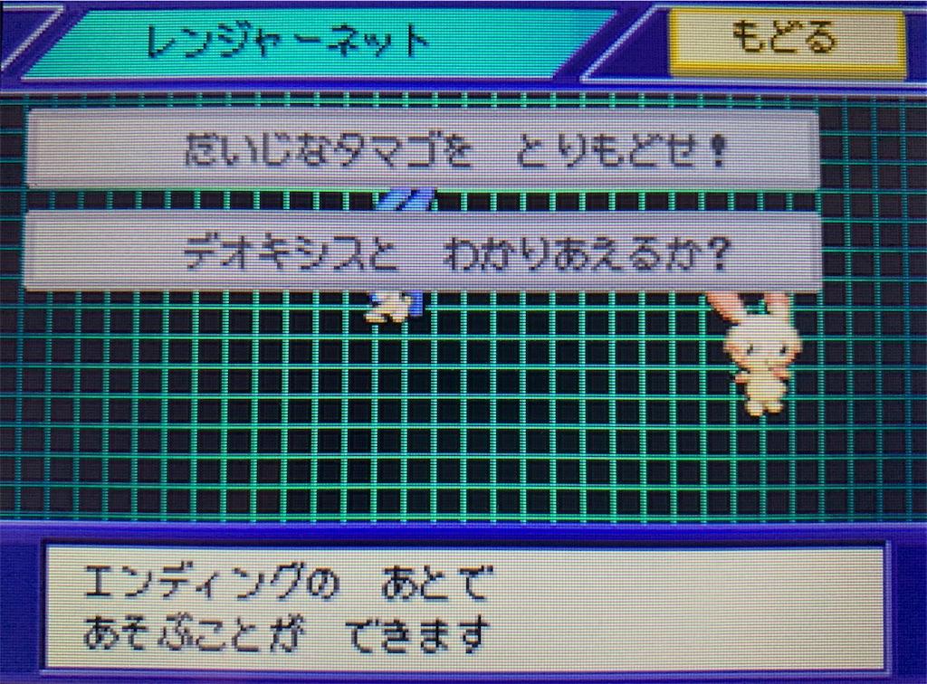 f:id:hoshi_dachi3:20191003181853j:image