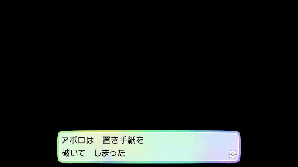 f:id:hoshi_dachi3:20191009202541j:image