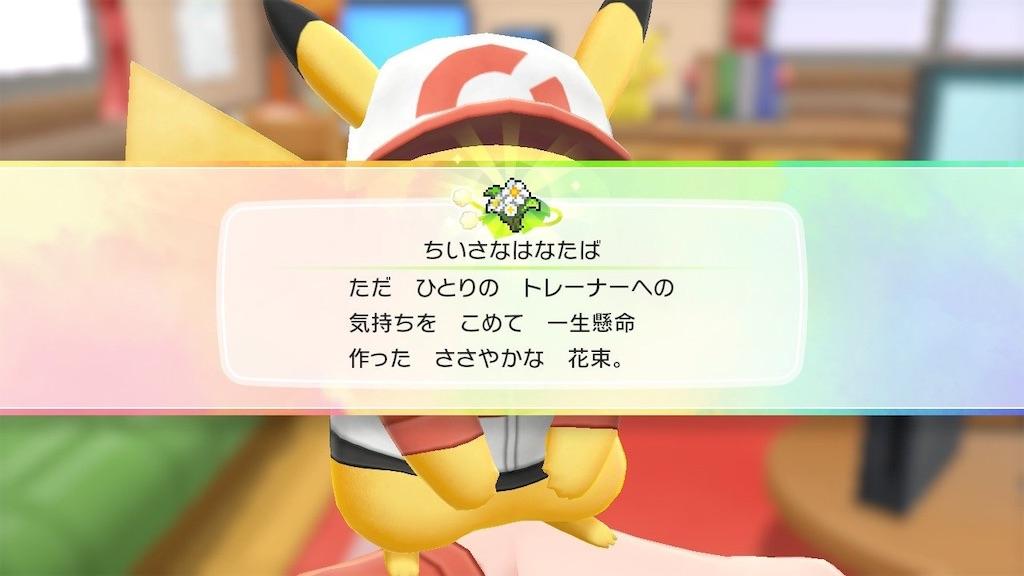f:id:hoshi_dachi3:20191009202647j:image