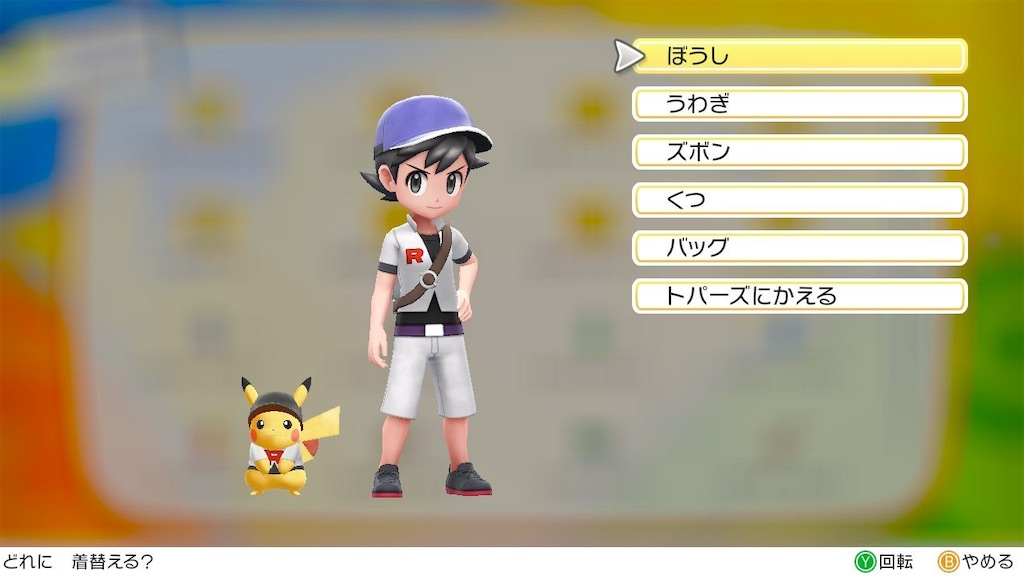 f:id:hoshi_dachi3:20191009202702j:image