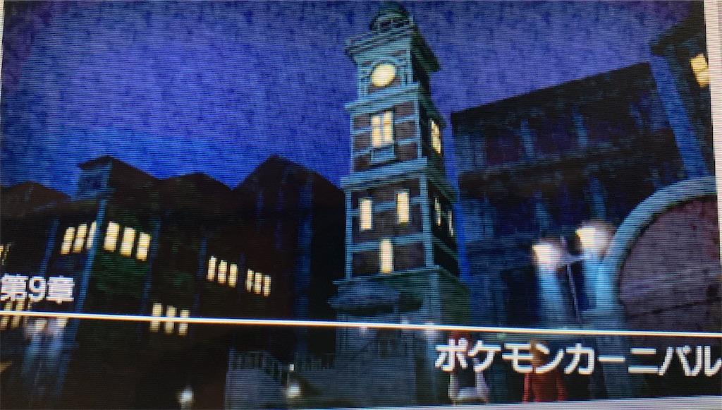 f:id:hoshi_dachi3:20191014104608j:image