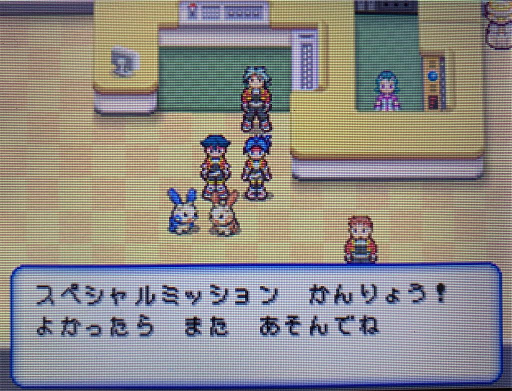 f:id:hoshi_dachi3:20191023191549j:image